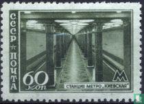 Uitbreiding metro Moskou
