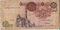 Egypte 1 Pound 2002, 12 augustus