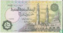 Egypte 50 Piastres 2008, 24 januari