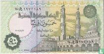 Egypte 50 Piastres 2005, 12 mei
