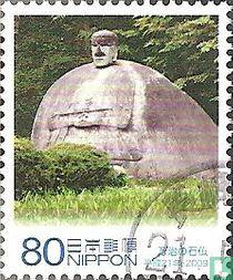 60 years of self-government Nagano