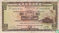 Hongkong 5 Dollars1973