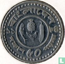 "Bangladesh 50 poisha 1984 ""F.A.O."""