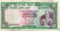 Ceylon 10 Rupees 1971