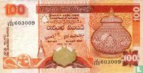 Sri Lanka 100 Rupees 2006