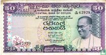 Sri Lanka 50 Rupees 1974