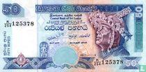 Sri Lanka 50 Rupees 2005