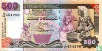 Sri Lanka 500 Rupees 1995