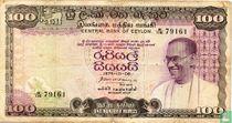 Sri Lanka 100 Rupees 1975