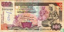 Sri Lanka 500 Rupees 1992