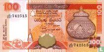 Sri Lanka 100 Rupees 1995