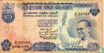 Sri Lanka 50 Rupees 1970