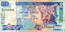 Sri Lanka 50 Rupees 1995