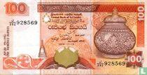 Sri Lanka 100 Rupees 2005