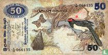 Sri Lanka 50 Rupees 1979