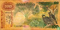 Sri Lanka 100 Rupees 1979