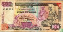 Sri Lanka 500 Rupees 1991