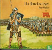 Het Romeinse leger