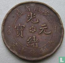 Ahnwei 10 cash 1902-1906 (small English Scripture, 3 clouds under Dragon)