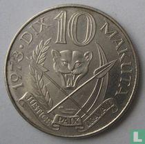 Zaïre 10 makuta 1973