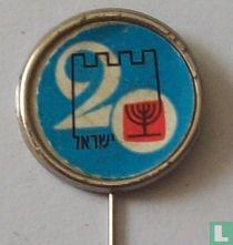 20 ישראל