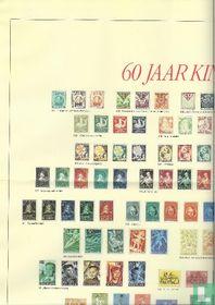60 jaar kinderpostzegels