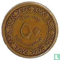 Algeria 50 centimes 1964 (year 1383)