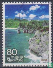 Tourism Okinawa Prefecture II
