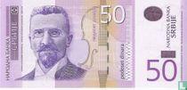 Servië 50 Dinara 2011