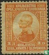 Koning Petar I