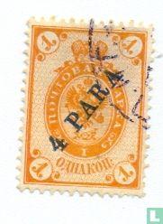 Levant (B)