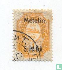 Levant (B) Metelin