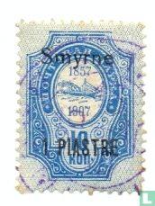 Levant (B) Smyrna