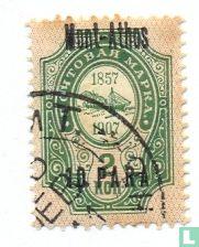 Levant (B) Mont Athos