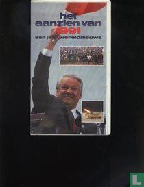 Het aanzien van 1991 - Een jaar wereldnieuws