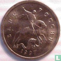 Russie 1 kopeck 1997 (M)