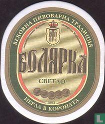 Boliarka