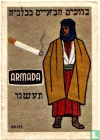 Israel man