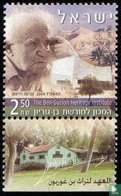 Ben-Gurion erfgoed instituut