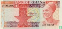 Ghana 5 Cedis 1982