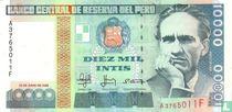 Peru 10000 Intis