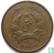 Afghanistan 25 pul 1978 (jaar 1357)