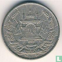 Afghanistan 10 pul 1937 (SH1316)