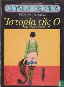 Histoire d'O [Grieks]