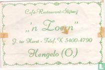 """Café Restaurant Slijterij """" 'n Zoern"""""""