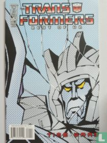 Transformer Best of Uk: Time Wars