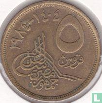 Egypte 5 piastres 1984 (AH1404)