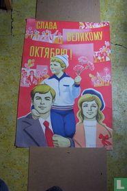 Russische affiche