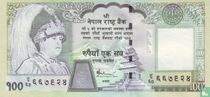 Nepal 100 Rupees