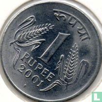 India 1 rupee 2001 (Mumbai)